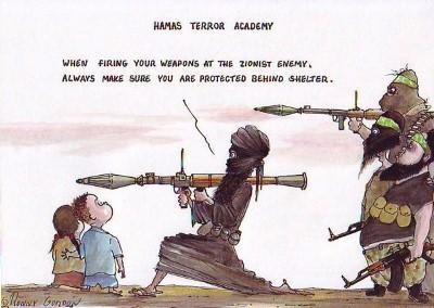hamas_terror_academy