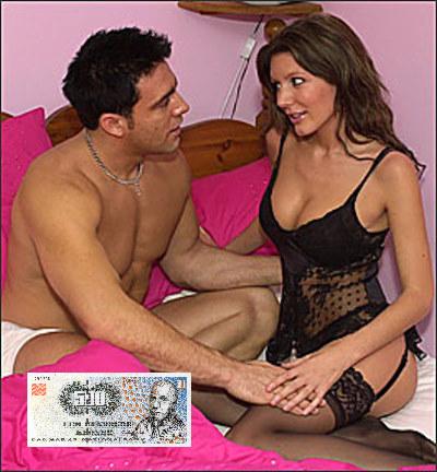sex186578a_3.jpg